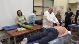 Остеопатия и артериальная гипертония: работа с сосудами и сердцем