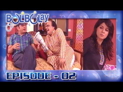 Bulbulay Ep 02