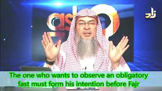 When to make intention (niya) to start fasting mandatory missed fasts | Sheikh Assim Al Hakeem