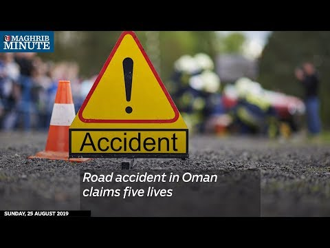 Watch: Road accident in Oman claims five lives