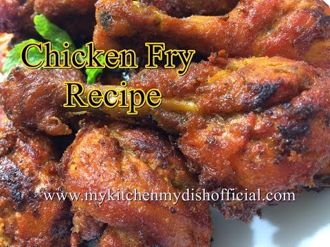 How To Make Chicken Fry Recipe | Restaurant Style Chicken Fry -  English Subtitles | Easy Recipe
