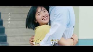 [ซับไทย] A love so beautiful EP9 [FULL]