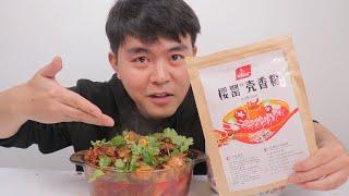 """加了""""樱罂粉""""炒出来的辣子鸡真的会更好吃吗"""