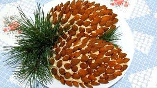Смотреть онлайн Рецепт салата «Сосновая шишка» с миндалем