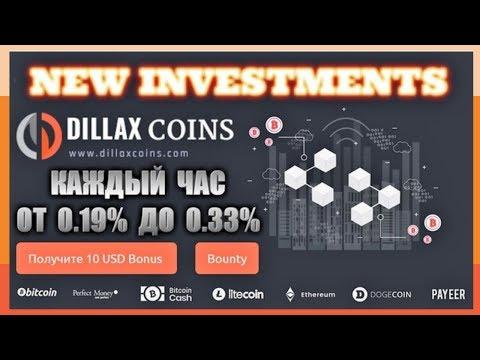 DillaxCoins.com отзывы 2019, mmgp, обзор, BONUS 10$ USD за регистрацию + BOUNTY 50$