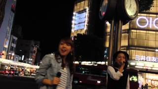 Pansy(森本菜々&MA'LIL)「CRAZY FOR YOU」(Kylee) 2014/09/27 京都 四条通河原町 京都タカシマヤ前