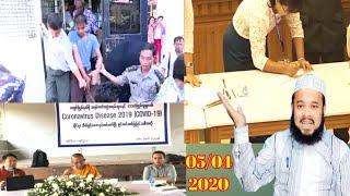 Mukartv Rohingya News Today 5 April 2020