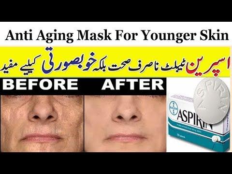 Cream pagkatapos ng 55 taon ng wrinkles
