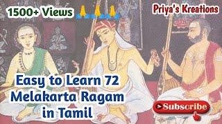 Learn 72 Melakarta Ragam in Tamil | Easy to learn 72 Ragas in Carnatic Music | Priya's Kreations