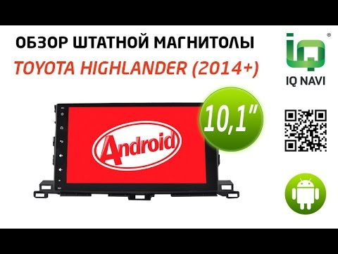 "Обзор автомагнитолы IQ NAVI T44-2916 Toyota Highlander (2014+) 10"" FULL TOUCH (Android 4.4.x)"