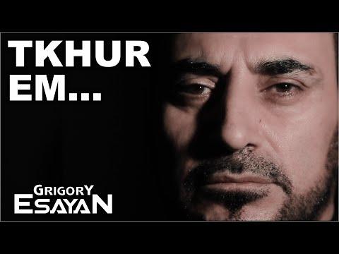 Grigory Esayan - Txur em | Григорий Есаян - Тхур эм | 2020
