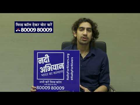 Ayan Mukharji for Rally for Rivers