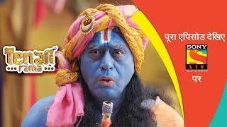 SAB TV - Social network sharing best funny videos - Youtuclip
