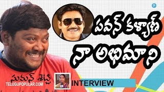 Suman Setty about Pawan Kalyan - Telugu Popular TV