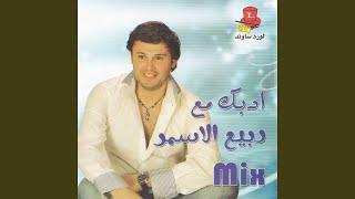 اغاني حصرية Ya Im Ahmad تحميل MP3