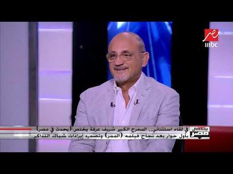 """شريف عرفة يكشف عدد العساكر المشاركين في """"الممر"""""""