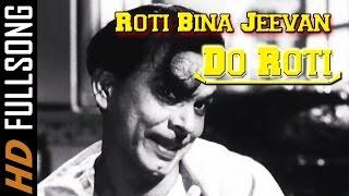 Roti Bina Jeevan Song  Do Roti Title Song  Hindi Full Movie Song  Nirupa Roy  Balraj  Sahni