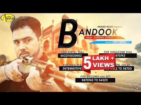 Bandook  andhu Surjit