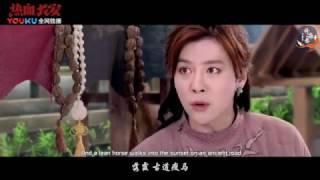 热血长安 主题曲(英文字幕版)Detective Samoyeds Theme Song - Lost in Chang