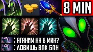 УКРАЛ ВСЕ СКИЛЫ ВРАГОВ   RUBICK DOTA 2