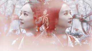 Vietsub_ Đổi Thay 换/Kim Mân Kỳ 金玟岐 - nhạc phim Minh Lan Truyện