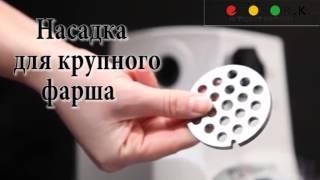 Электромясорубка Kenwood MG450 от компании Cthp - видео 2