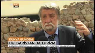 Bulgaristan, Türk Ziyaretçilere Vize Kolaylığı Sağlamayı Hedefliyor - Dünya Gündemi - TRT Avaz