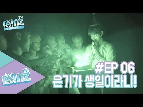 레인즈 (RAINZ) TV episode 6