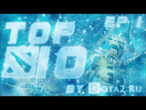 Dota2.ru Top 10 Weekly vol.1