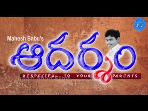 Adarsham || ఆదర్శం || Latest Telugu Short Film