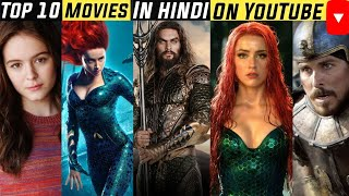 10 Hollywood Movies dubbed in Hindi available on Youtube |Top Hollywood Movies|