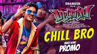 Chill Bro Video Song - Promo | Pattas | Dhanush | Vivek - Mervin | Sathya Jyothi Films