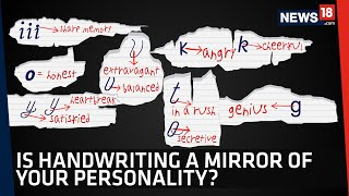 Handwriting Analysis | A Test You Can Take To Understand Your Personality Type