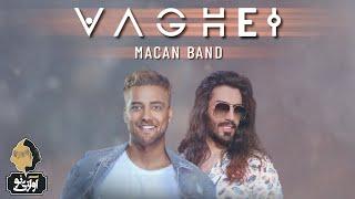 Macan Band - Vaghei   OFFICIAL TRACK  ماکان بند - واقعی