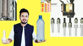 MAKING OF PET BOTTLES FROM PREFORM STRETCH BLOW MOLDING