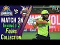 watch Lahore Qalandars  Fours | Lahore Qalandars Vs Karachi Kings | Match 24 | 11 March | HBL PSL 2018