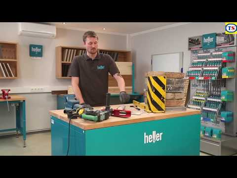 Heller Dust Expert