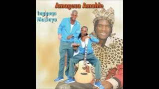 Amageza Amahle 2016, Ingqaqa Mazinyo