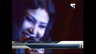مازيكا أيمان لندن - ست الودع (هجيج) ...... حفل ابو ظبي تحميل MP3