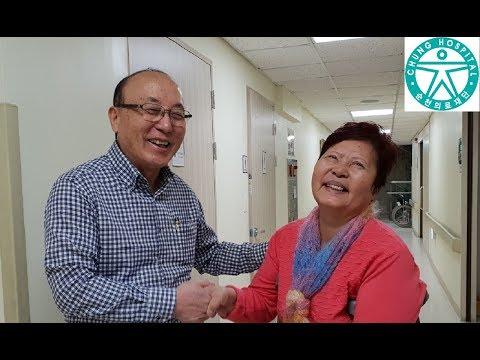 Эндопротезирование тазобедренного сустава в Госпитале Чонг.  정병원 고관절수술
