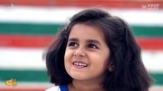Kid Singing Jana Gana Mana National Anthem I Vacha Thacker I KrupMusic Artist