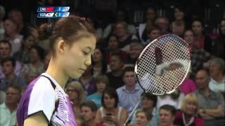 2012 Olympics Badminton Match Fixing Scandal.mp4 | Kholo.pk