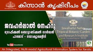 Documentary On The Activities Of The Jawaharlal Nehru Tropical Botanical Garden, Trivandrum