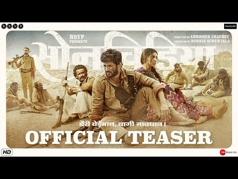Sonchiriya Movie Trailer