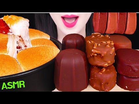 ASMR S'MORES DIP, CHOCOLATE ICE CREAM, MARSHMALLOW 스모어딥, 초콜릿 아이스크림, 마쉬멜로우 먹방 EATING SOUNDS