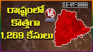 Telangana Reports 1269 New Corona Cases, Tally Rises To 34,671| V6 News
