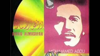 تحميل اغاني YouTube - محمد عبده ارفض المسافة MP3