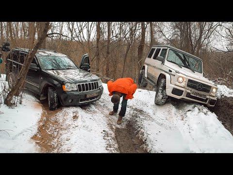 Чем закончился спор с ИЛЬДАР АВТО-ПОДБОР  ГЕЛИК G63 AMG против JEEP и Range Rover
