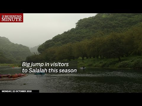 Big jump in visitors to Salalah this season