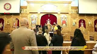 اجتماع الخمس عذارى الحكيمات لنيافة الحبر الجليل الأنبا دافيد 4/18/2019